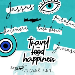 Free Instagram Story Sticker | Greece